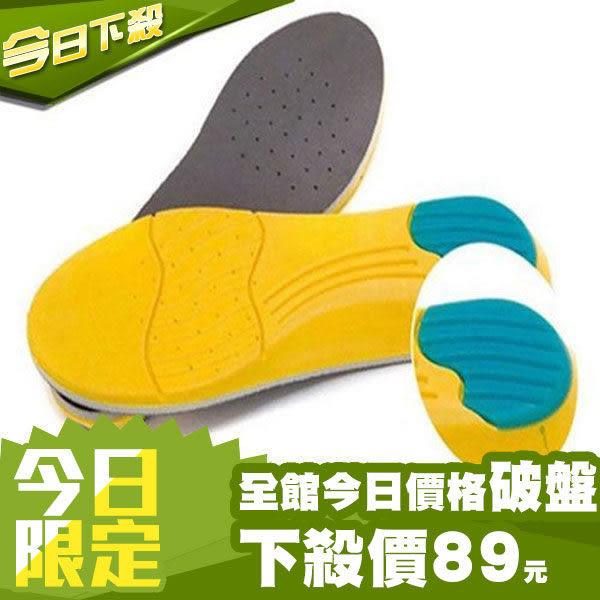 鞋墊【DIFF】韓國熱銷 航太減震透氣舒壓鞋墊慢回彈 內增高 女鞋 男鞋 高筒鞋 籃球鞋 休閒鞋