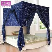 家用落地擋光床簾布1.5m米床公主風蚊帳一體式床幔雙人遮光簾床帳 夢幻衣都