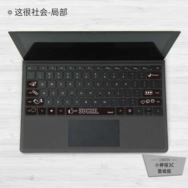 New Surface Pro鍵盤貼紙微軟Surface Pro4/5鍵盤膜