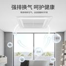 排氣扇 集成吊頂換氣扇廚房衛生間強力排氣扇 300*300廁所靜音排風扇