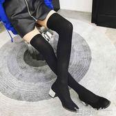 秋冬新款絲襪子長靴過膝高筒靴冬季女鞋粗跟平底水鉆彈力靴女