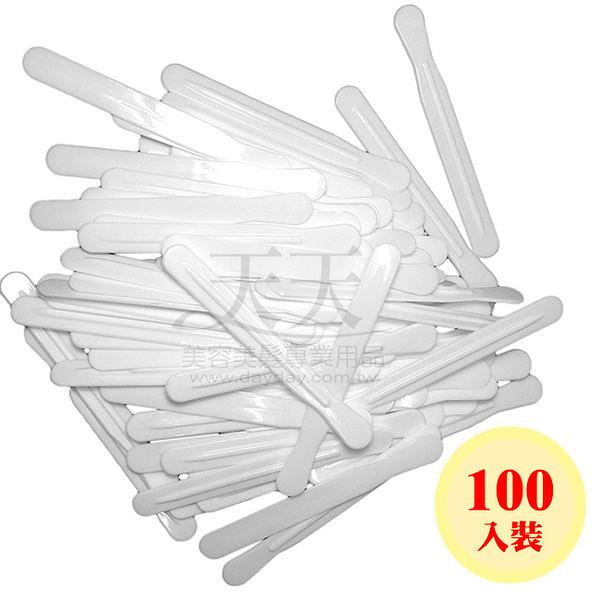 【美容乙級.丙級考試】保養品白調棒 100支入 N48S  [11984]
