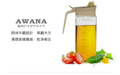 【AWANA】耐熱多功能玻璃壺600ml