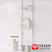 日本【平安伸銅 】SPLUCE免工具廚衛收納籃層架(S)組合收納籃層架(S)組合SPL-3