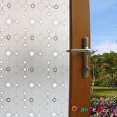 壁貼【橘果設計】圓圈 玻璃貼 90*500CM 防曬抗熱 透明玻璃變磨砂玻璃 壁紙 壁貼