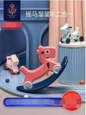 蒂愛兒童搖馬玩具嬰兒大號搖搖馬塑料兩用小木馬寶寶周歲生日禮物 NMS小明同學
