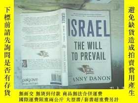二手書博民逛書店ISRAEL罕見THE WILL TO PREVAIL 以色列獲勝的意誌 ..Y261116
