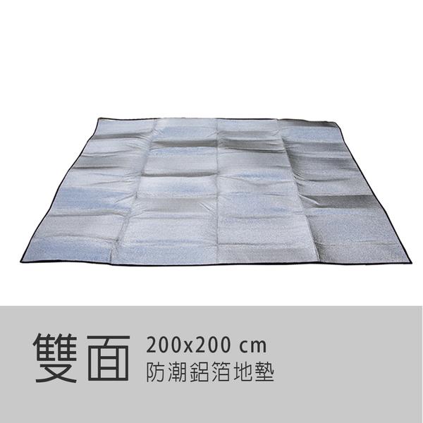 雙面防潮鋁箔地墊2*2m