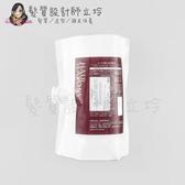 立坽『深層護髮』得普國際公司貨 DEMI提美 柔順髮膜(棗紅)800g(補充包) IH02