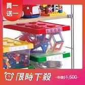 【日本霜山】樂高可疊式積木玩具收納盒-9L-4色可選-買1送1-黃色