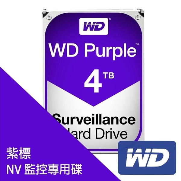 WD 【紫標】 4TB WD40PURZ (3.5吋/64M/5400轉/SATA3/三年保) 監控硬碟