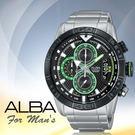 ALBA 雅柏 手錶專賣店 AV6047X1 男錶 石英錶 不銹鋼錶殼錶帶 三眼計時 日期  全新品 保固一年