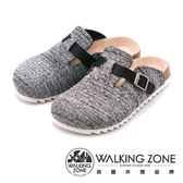 WALKING ZONE 包頭休閑鞋懶人拖鞋 女鞋 灰(另有黑、藍)