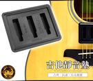 【小麥老師樂器館】吉他靜音墊 吉他弱音器 消音器 GT-105【A441】吉他 木吉他 民謠吉他  靜音墊