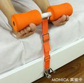 家用學生仰臥起坐輔助器健身器材床上男女收腹機壓腿腳健腹器 美斯特精品