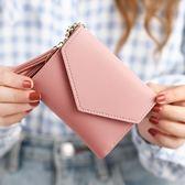 短夾包 新款時尚小錢包女短款日韓版可愛小清新流蘇迷你學生女士錢包錢夾