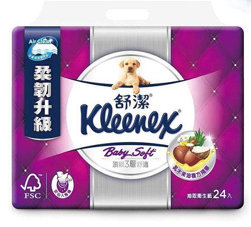 【 現貨 】KLEENEX舒潔三層抽取式衛生紙100抽X 24包