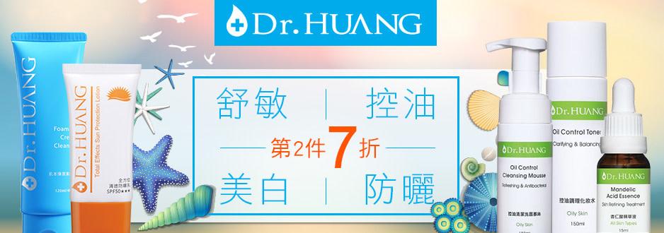 drhuang-imagebillboard-4b8fxf4x0938x0330-m.jpg