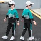 男童秋裝衛衣套裝加絨大童2020新款春秋款兒童男孩洋氣帥氣運動潮 蘿莉新品