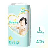 【Pampers】日本境內 一級幫 紙尿褲/尿布 (L) 40片/包 3包入