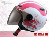 瑞獅ZEUS ZS-210B ZS210B 210B DD58_半罩式安全帽_內襯全可拆洗