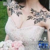 花臂少女肩膀性感花朵花卉葉子一對 紋身貼刺青【英賽德3C數碼館】
