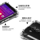 imak HTC U11 手機殼U11透明硅膠全包軟殼U12 手機保護套plus防摔優樂居生活館