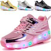 暴走鞋 暴走鞋男童成人學生運動鞋夏季旱冰鞋女童兒童鞋子溜冰鞋輪滑輪鞋 生活主義