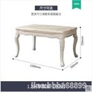 餐桌 歐式餐桌椅組合天然大理石現代簡約長方形小戶型6人簡歐實木飯桌 星河光年DF