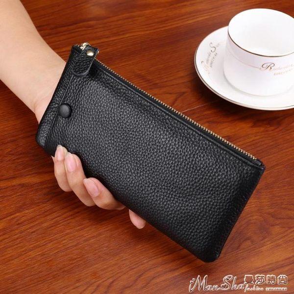 長夾頭層牛皮新款真皮長款錢包卡手機包軟皮超薄簡約錢夾拉鍊包男 曼莎時尚