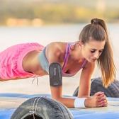 運動手機臂包戶外男女通用跑步裝備手臂套 ☸mousika