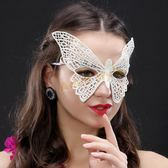 幻境蕾絲眼罩(白色) 化妝舞會 派對 半臉眼罩-情趣用品【滿千87折】包裝隱密