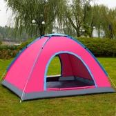 戶外帳篷2秒全自動速開 2人3-4人露營野營雙人野外免搭建沙灘套裝ATF 沸點奇蹟