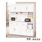 祖迪白色5.3尺石面碗碟櫃組(20JS1/850-3)/H&D東稻家居