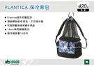 ||MyRack||【清涼一夏】 LOGOS PLANTICA 保冷背包 10L 花系列 保冰提袋 LG86002103