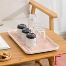 水杯托盤塑料茶盤瀝水杯架家用北歐簡約杯架...