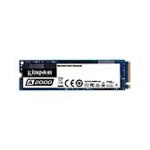 金士頓 Kingston A2000 250GB NVMe PCIe SSD 固態硬碟