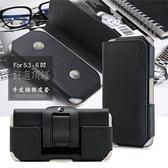 CityBoss 舒適頂級 HTC U11 Plus/U11 EYEs /U11/ U Ultra 真皮腰掛皮套