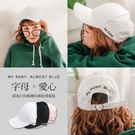 (現貨)PUFII-棒球帽 字母刺繡愛心...