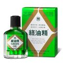 乙)綠油精 Green Oil 5g【屈...