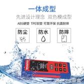 電子距離測量儀器紅外線電子尺激光尺測距儀高精度量房小型迷你【帝一3C 旗艦】