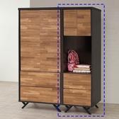 【森可家居】積層木紋1 8 尺二抽收納櫃8SB010 4 衣櫃多用途
