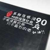 北上廣不相信眼淚車貼90後汽車文字個性創意車身後窗網紅勵志貼紙