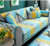 北歐沙發墊套夏布藝四季通用防滑客廳簡約現代家用皮坐墊罩巾墊子