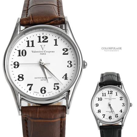 范倫鐵諾˙古柏 極簡數字皮革手錶 柒彩年代【NEV11】