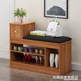 進門口換鞋凳鞋櫃式儲物凳多功能鞋架沙發凳經濟型簡約現代穿鞋凳 igo『名購居家』