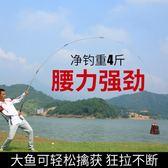 好評推薦杰諾魚竿手竿超輕超硬碳素釣魚竿垂釣鯽鯉魚桿手桿臺釣竿漁具套裝買一送一