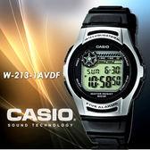 CASIO 十年電力 W-213-1AVDF 單眼造型 casio/最佳禮物/SV/黑色  現貨!!可超取