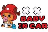 超可愛 海賊王 喬巴 吸奶嘴 BABY IN CAR 新手駕駛貼 新手駕駛貼 標示貼 警示貼