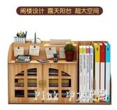 辦公桌收納文件夾收納盒桌面置物架書桌文具整理架筆筒多層大容量 JY7292【Pink中大尺碼】